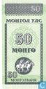 Bankbiljetten - Mongolië - 1993-1998 Issue - Mongolië 50 Mongo ND (1993)