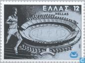 Postage Stamps - Greece - Athletics European Championships