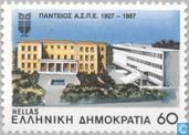 Postage Stamps - Greece - Art Academy 1837-1987
