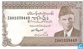 Pakistan 5 Rupees (P38a7) ND (1984-)