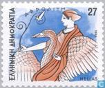 Timbres-poste - Grèce - Dieux de l'Olympe