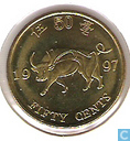 "Coins - Hong Kong - Hong Kong 50 cents 1997 ""Retrocession to China"""