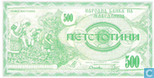 Banknotes - Macedonia - 1992 Issue - Macedonia 500 Denari 1992