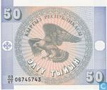 Kyrgyzstan 50 tyjyn