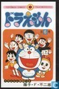 Strips - Schapnieuws (tijdschrift) - Schapnieuws 21