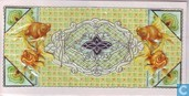 Ansichtkaarten - 3D kaarten - Oosterse kaarten