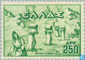 Postage Stamps - Greece - liberation