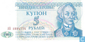 Transnistria 5 Rublei 1994