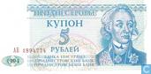 Transnistrien 5 Rubel 1994