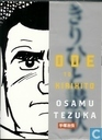 Comic Books - Ode aan Kirihito - Ode to Kirihito