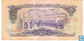 Billets de banque - Ngan Hang Viët Nam - Dong Vietcong 5