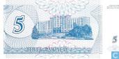 Bankbiljetten - Transnistrië - 1993-1994 Cupon Issue - Transnistrië 5 Roebel 1994