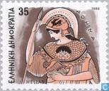 Postage Stamps - Greece - Gods Olympus