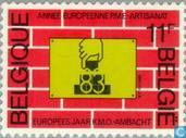 Timbres-poste - Belgique [BEL] - Année européenne des PME