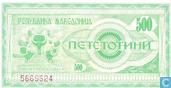 Billets de banque - Narodna Banka na Makedonija - Denari Macédoine 500