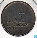 Coins - Israel - Israel ½ lira 1963 (large animals)