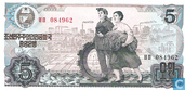 Billets de banque - Korean Central Bank - Corée du Nord 5 Won 1978 - P19a