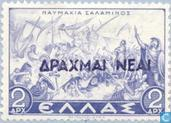 Postage Stamps - Greece - Currency Reform