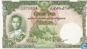 Banknotes - Thailand - 1953-1956 ND Issue - Thailand 20 Baht ND (1953)