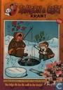 Bandes dessinées - Samson & Gert krant (tijdschrift) - Nummer  205