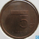 Coins - the Netherlands - Netherlands 5 cents 1991