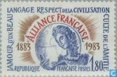 Postage Stamps - France [FRA] - Alliance Française