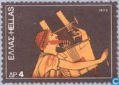 Postage Stamps - Greece - Instruments