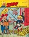 Comics - Archie, der Mann aus Stahl - 1962 nummer  1