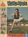 Bandes dessinées - Kong Kylie (tijdschrift) (Deens) - 1950 nummer 40