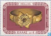 Postage Stamps - Greece - Heinrich Schliemann