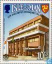 Zelfstandige postdienst 1973-1983