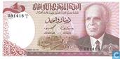 Tunisia 1 Dinar