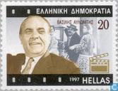 Vasilis Avlonitis