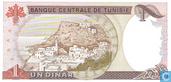 Bankbiljetten - Banque Centrale de Tunisie - Tunesië 1 Dinar