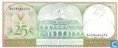 Bankbiljetten - Centrale Bank van Suriname - Suriname 25 Gulden