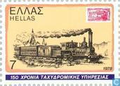 Timbres-poste - Grèce - Poste grecque