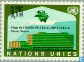 Postage Stamps - United Nations - Geneva - New building UPU