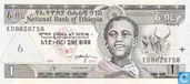 Banknotes - National Bank of Ethiopia - Ethiopia 1 Birr