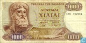 Billets de banque - Bank of Greece - Greece 1000 Drachmas