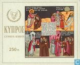 Postage Stamps - Cyprus [CYP] - 1900th death Saint Barnabas