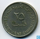 Coins - United Arab Emirates - United Arab Emirates 25 fils 1989 (year 1409)