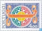 Postage Stamps - Portugal [PRT] - Camões