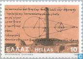 Postage Stamps - Greece - Samos, Aristarchus of 2300 years