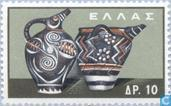 Postage Stamps - Greece - Arts
