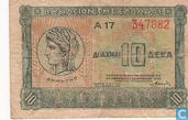 Bankbiljetten - Griekenland - Griekenland 10 Drachmen