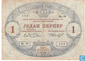 Banknotes - Royal family - Montenegro 1 Perper