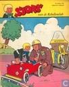 Bandes dessinées - Agent Achilles - 1960 nummer  43