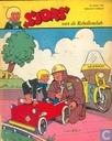 Comic Books - Agent Achilles - 1960 nummer  43