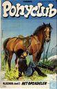 Ponyclub 50