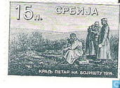 Banknotes - Stamp money - Serbia 15 Para